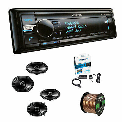 Kenwood CD Player w/USB Siriusxm With Pioneer 250W Speakers, Radio Tuner & Wire