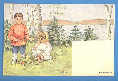 Russia Russland By O.a.1902 Children Vintage Postcard 2236