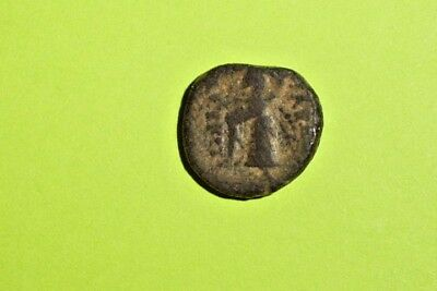 Antiochus I 281 BC GREEK COIN Apollo arrow omphalos Seleucid archery Good money