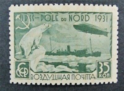 nystamps Russia Stamp # C31 Mint OG NH $50