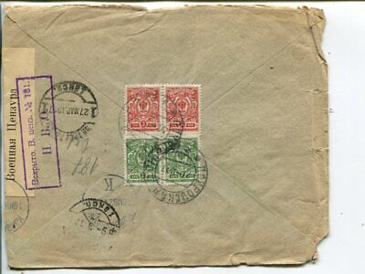 Russia censor cover to Red Cross Denmark 1917