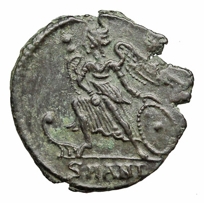 Anonymous AE Follis, CONSTANTINOPLIS, Victory on prow, AD 330-335