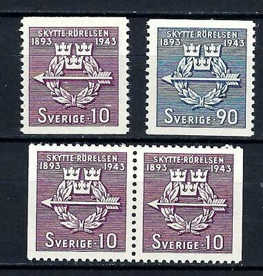 Sweden Scott 342-344 MNH With Pair  Scott $ 11.40