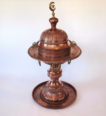 Syrian/turkish Hand-Crafted Copper Brazier /cooker/heater/incense Burner