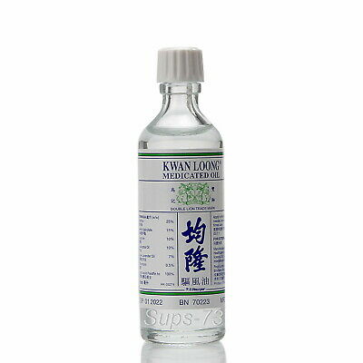 KWAN LOONG 15ML Medicated Oil For headache, dizziness, muscle