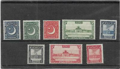 Pakistan 1949 Redrawn Pictorial Full Set Sg.44-51 Very Lightly Mounted Mint