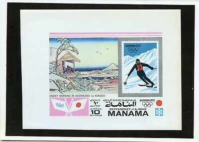 Manama  Sapporo  Olympic  Proof Imperf S/s  Mounted On Kultura Hungarian Folder