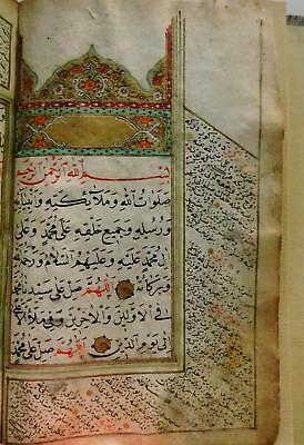Arabic Manuscript Containing Prayers and Poems, Signed and Dated