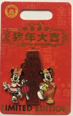 Disney Parks Mickey & Minnie Mouse Chinese New Year 2019 Year of the Pig LE Pin