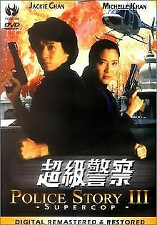 Jackie Chan - Police Story 3 - Supercop von Tong, Stanley   DVD   Zustand gut