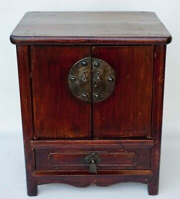 Vintage Wood Rustic Chinese Carved Low Side Table  2 Shelf Cabinet Bottom Drawer