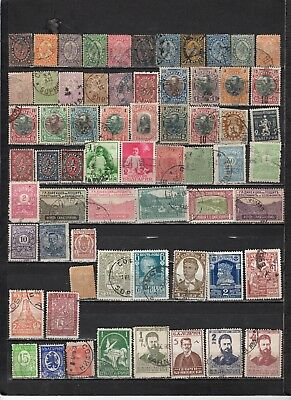Bulgaria - Lot Of Early Used Stamps (BUL2)