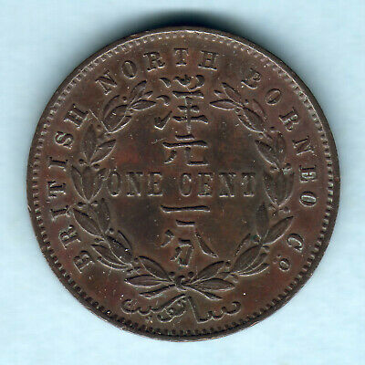 British North Borneo.  1894-H 1 Cent.. SCARCE - aEF/gVF