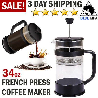 Classic French Press Coffee Maker Leaf Tea Carafe Stainless Steel Filter & Glass