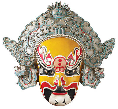 Dian Wei Chinese Oriental Asian Mask Wall Sculpture