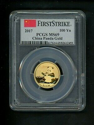 2017 China 100 Yuan Gold Panda Coin PCGS MS69 First Strike