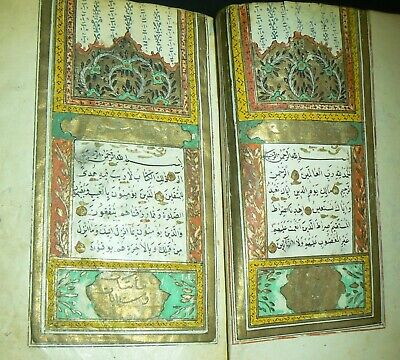 A Nice, Medium, Highly Illuminated, Arabic Manuscript Koran, Signed and Dated