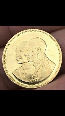 antique Style Islamic Persian 22ct Gold Coin 50 Years Kingdom Reza Shah Pahlavi