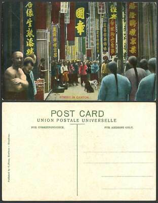 China Old Colour Postcard Dog DOGS FIGHTING on CANTON STREET SCENE Seafood Shops