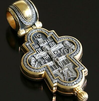 Guardian Angel Big Russian Greek Orthodox Pendant Cross Silver 925 +.999 Gold