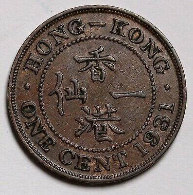 1931 Hong Kong Cent Coin George V KM# 17