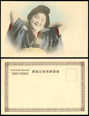 Japan Old Hand Tinted Postcard Geisha Girl Lovely Smile Smiling Hand Behind Head