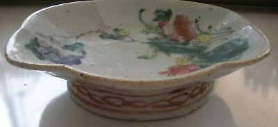 Antique Floral Chinese Bowl China Red Seal Pottery Mark Symbol