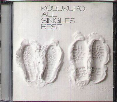 KOBUKURO: ALL SINGLES Best 2 (2014) Japan / 2-CD TAIWAN