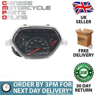 Speedo Assembly (KMH only) for LF100-A (SPASM62)
