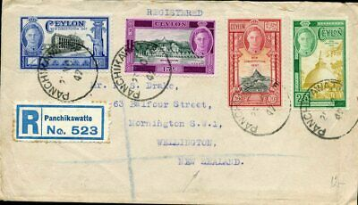 Stamps Other Asian Stamps 425920 Jordanien Luftpostbrief 1959 An Die Britische Bank