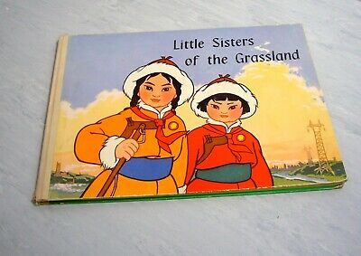 Little Sisters Of The Grassland 1St Hc English 1973 Colour Illustrated Mongolia