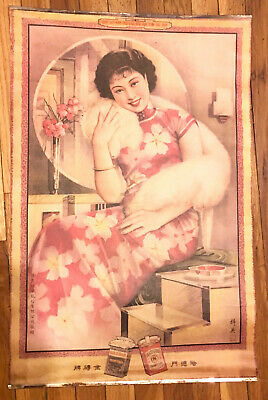 Good Original 1930S Chinese Glamour  Beauty Cigarette Ad  Poster Shanghai