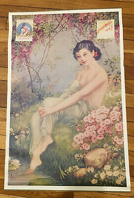 Good Original 1930S Chinese Bathing  Beauty Cigarette Ad  Poster Shanghai