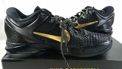 new concept ba1b1 b8bcd 2012 Nike Zoom Kobe VII (7) System Elite (AWAY), 511371001 New