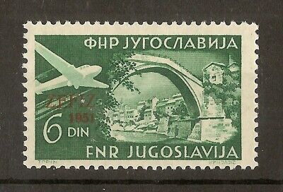 Yugoslavia 1951 Air Zagreb SG684 Mint