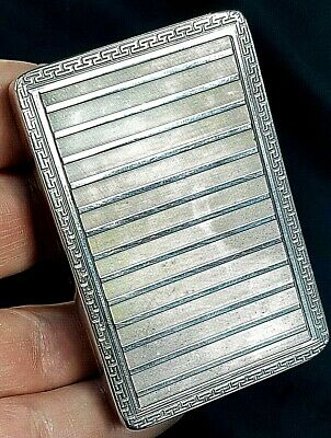 Superb Art Deco Engine Turned Solid Silver Snuff Box, London, Albert Slade, 1920