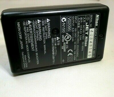 Nikon MH-18 AC Battery charger adapter for EN-EL3-E cameras Genuine Original