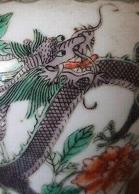 Pair Of Antique Chinese Famille Verte Porcelain Qing Dragon Vases .nr. Good Cond