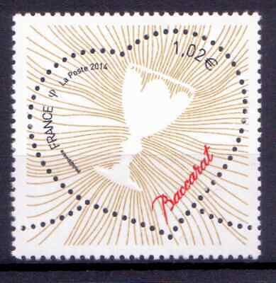 2014 FRANCE TIMBRE Y & T N° 4833 Neuf * * SANS CHARNIERE