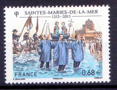 2015 FRANCE TIMBRE Y & T N° 4937 Neuf * * SANS CHARNIERE