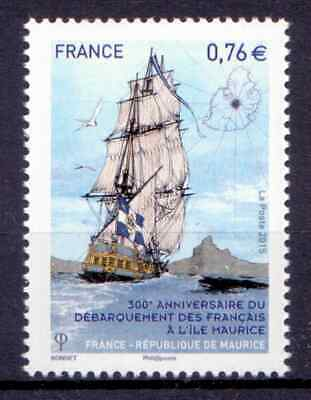 2015 FRANCE TIMBRE Y & T N° 4979 Neuf * * SANS CHARNIERE