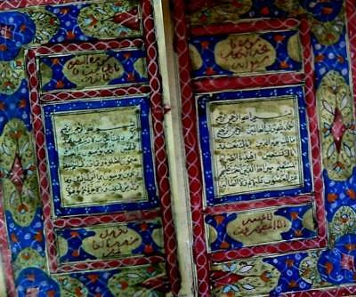Old Illuminated Miniature Koran with Fine Calligraphy, Signed and Dated 1856