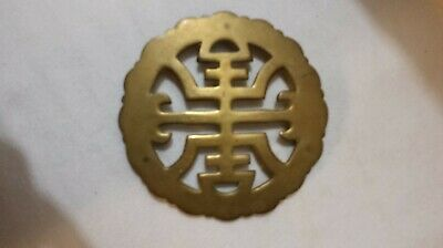 Brass Trivet Vase Stand Asian Symbol Chinese Symbol Footed Metal 4-3/4 Round