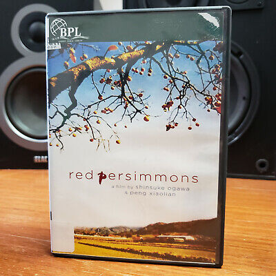 Red Persimmons Ex Library DVD Free USA Shipping Japanese film Subtitles: English
