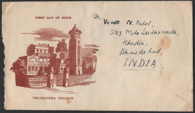 """1956, Nepal """"Tri-Chandra College"""" illustrated FDC to Ahmedabad, India."""