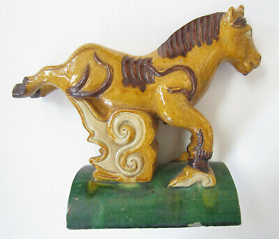Chinese Roof Tile Horse
