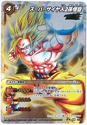 Dragon Ball Miracle Battle Carddass DB04-15 R