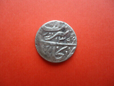 Old Islamic Silver Coin