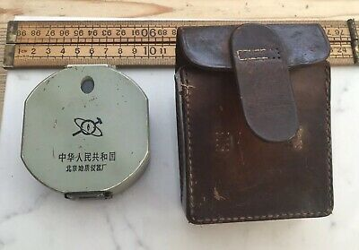 Interesting Vintage Compass, Vintage Japanese Compass In Leather Case, Military?