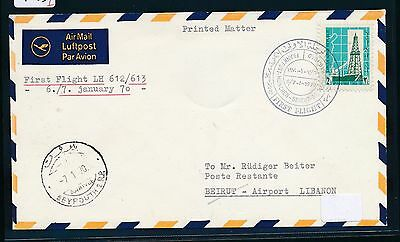 95833) LH FF Damaskus Syrien - Beirut Libanon 6.1.70, Brief cover RR!!